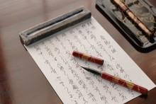 越前漆器で作った筆記具(筆ペン)