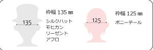 short_11