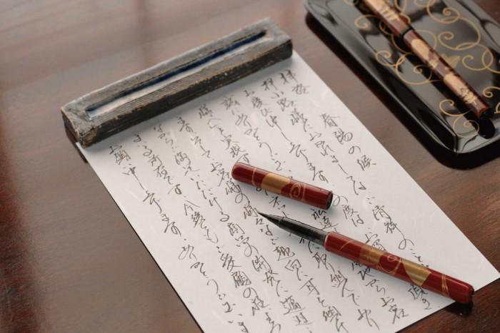 筆ペンimage
